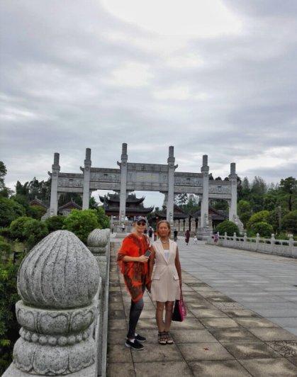 WeChat Image_20170913155633